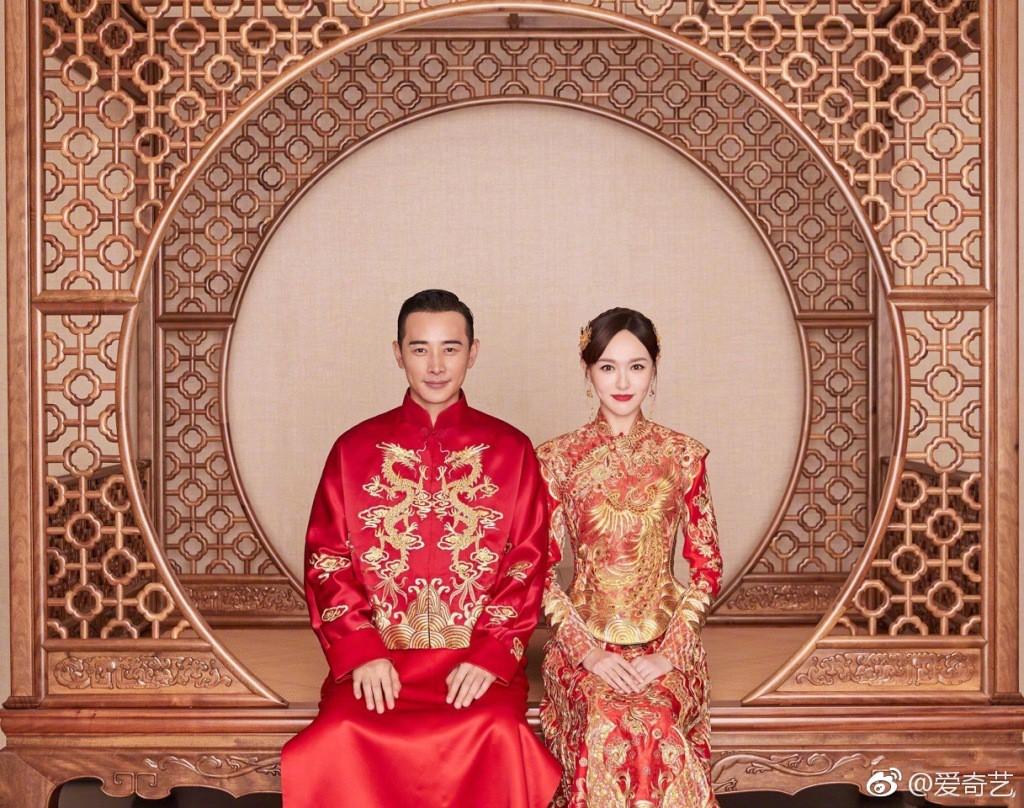đám cưới đường yên 5
