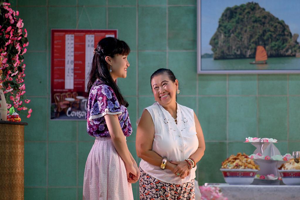 Caroline Guiela Nguyễn 2