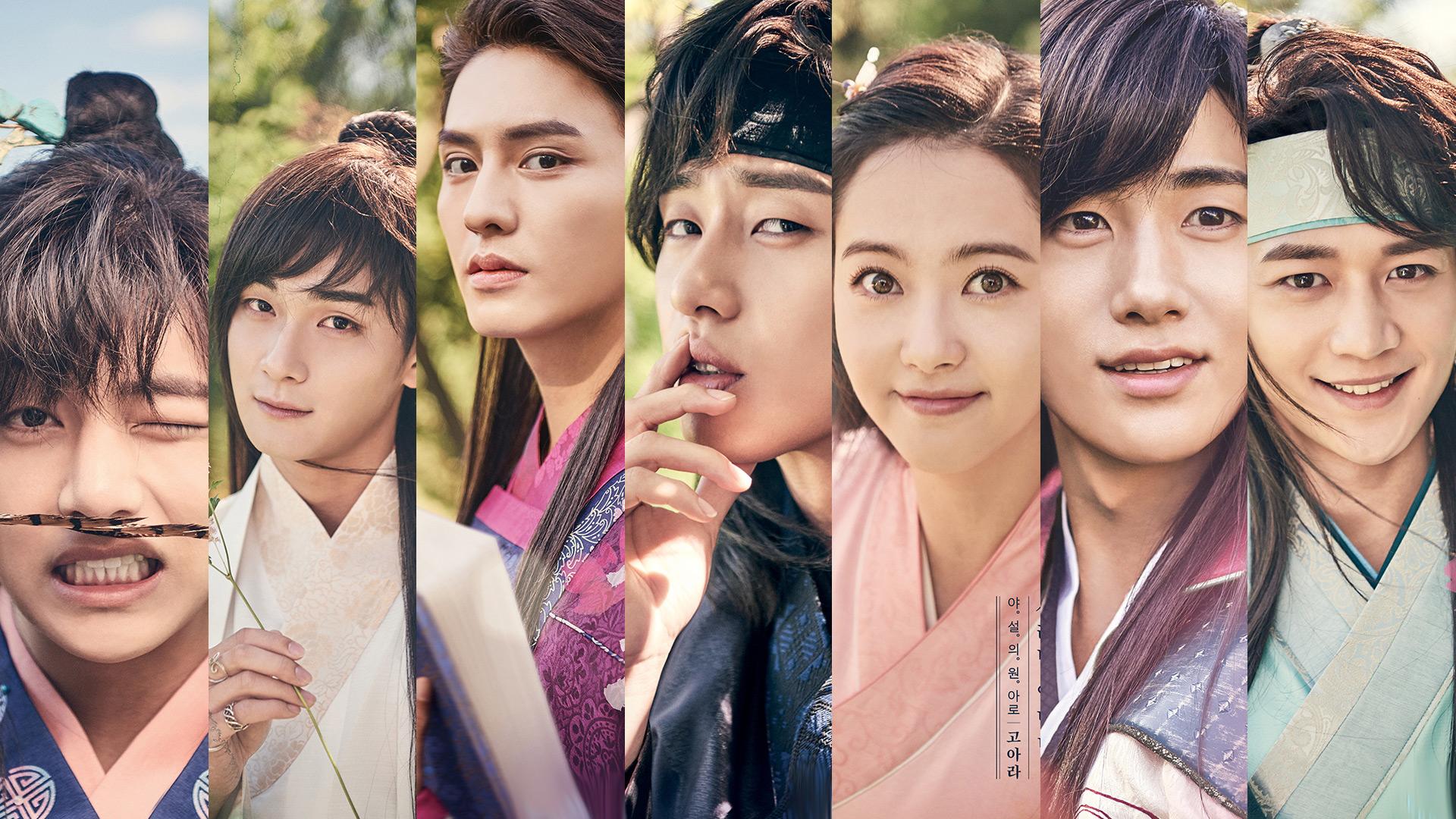 Phim cổ trang Hàn Quốc 2