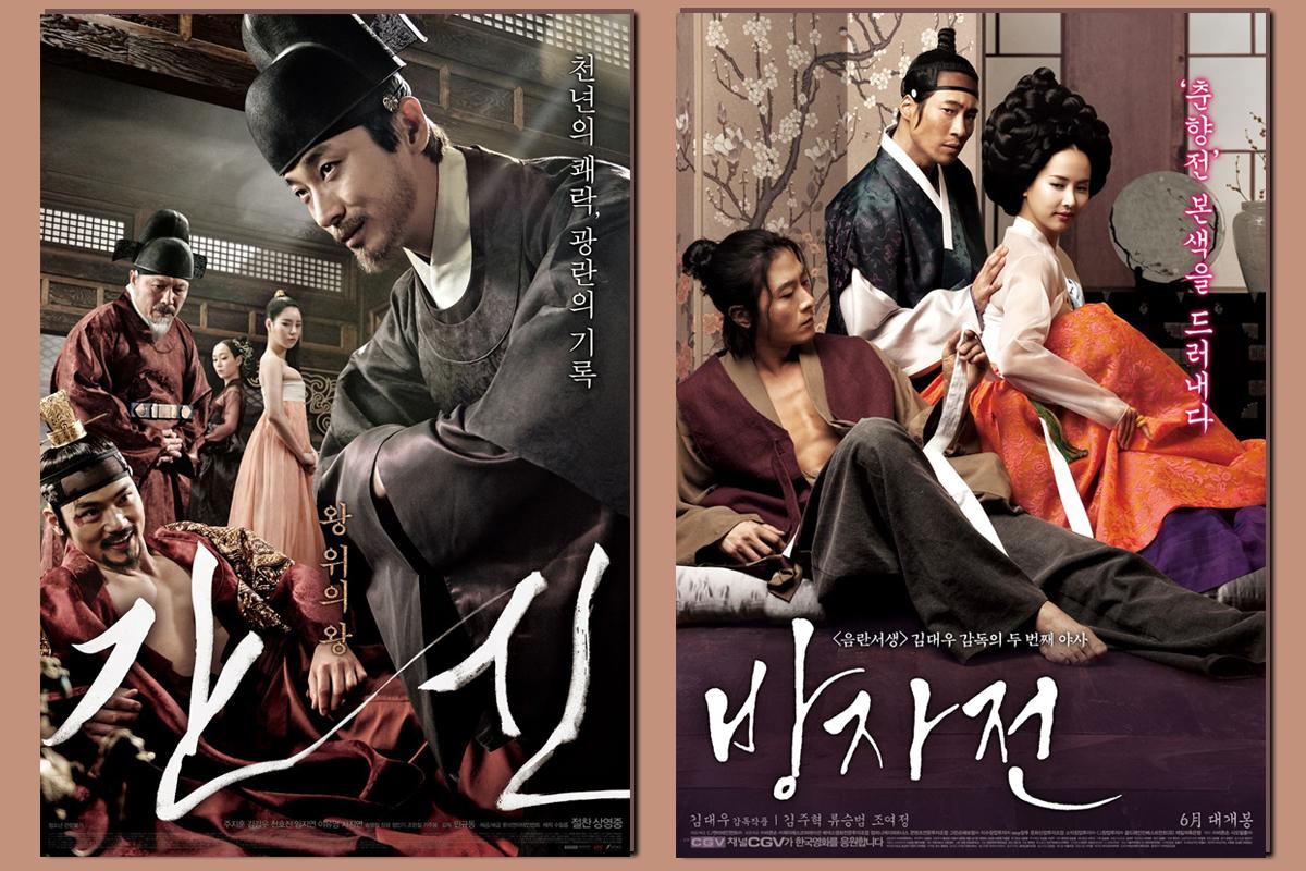 Phim cổ trang Hàn Quốc 4
