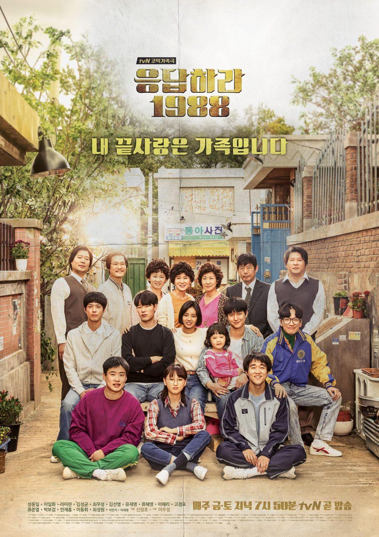 phim hàn quốc đề tài gia đình 4