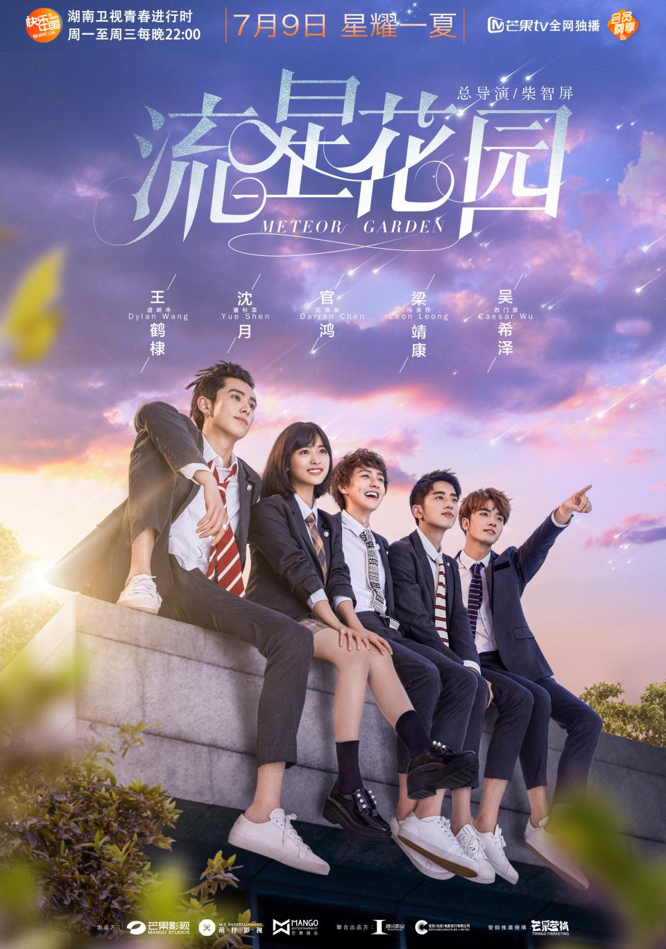 điện ảnh châu Á 4