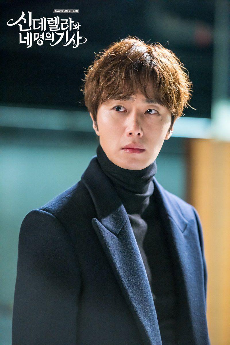 diễn viên hàn quốc jung il woo