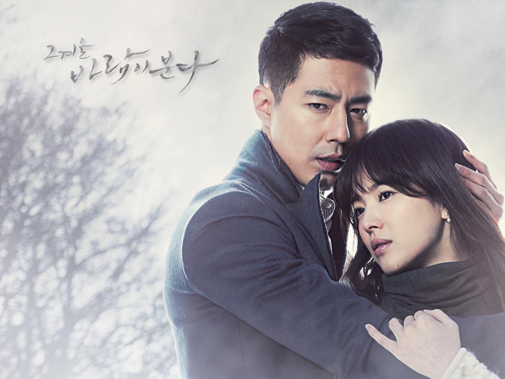 diễn viên song hye kyo 3