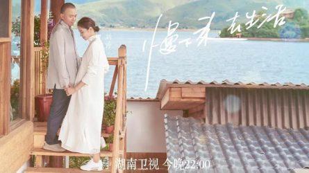 Lưu Đào & Vương Kha: Bao nhiêu sóng gió cũng không buông tay