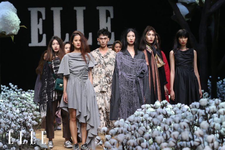 elle fashion journey 2017 39