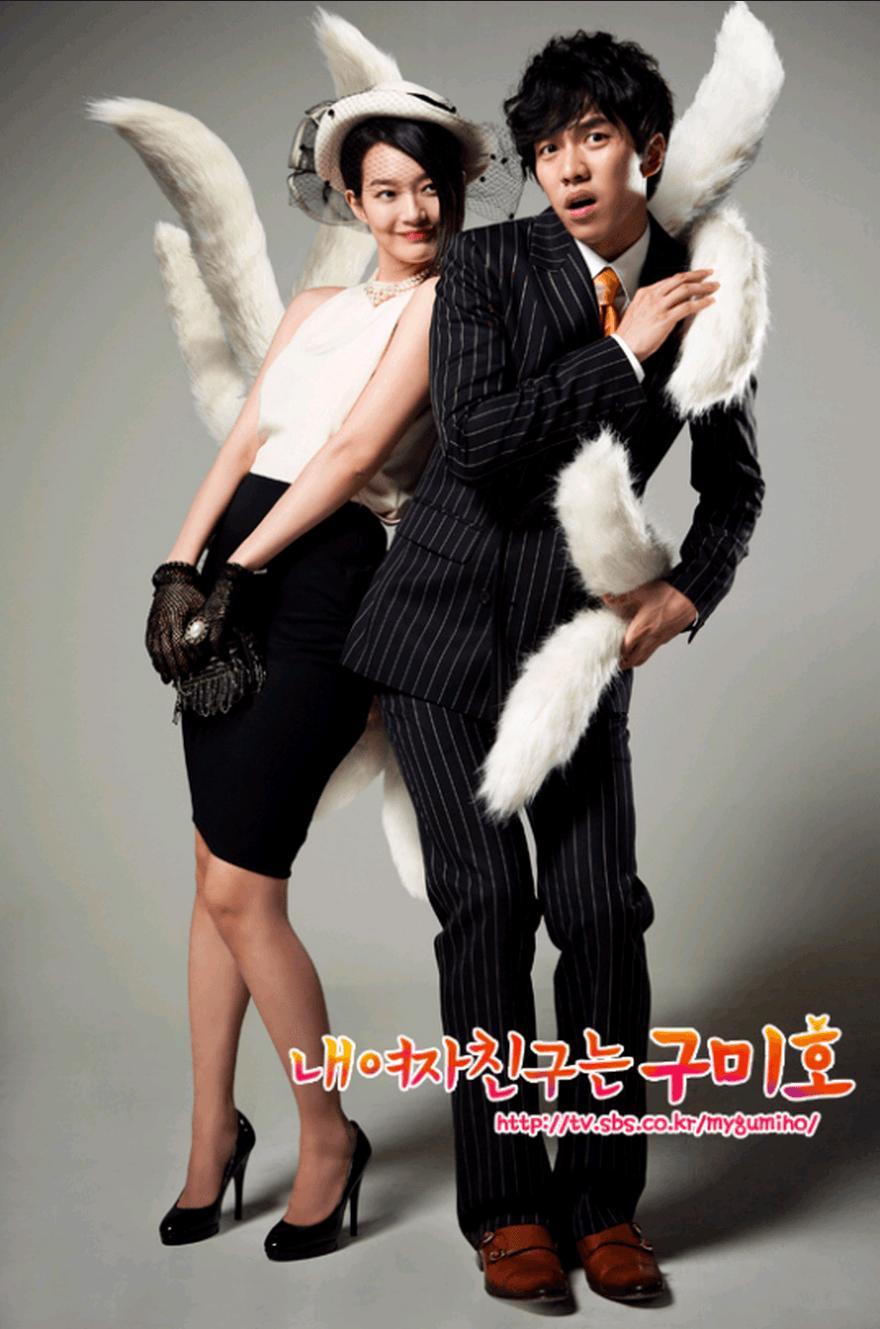 Phim Hàn Quốc 4