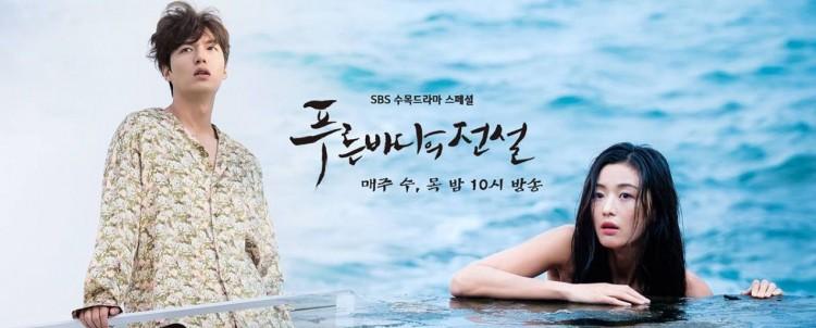 Phim Hàn đi du lịch 9