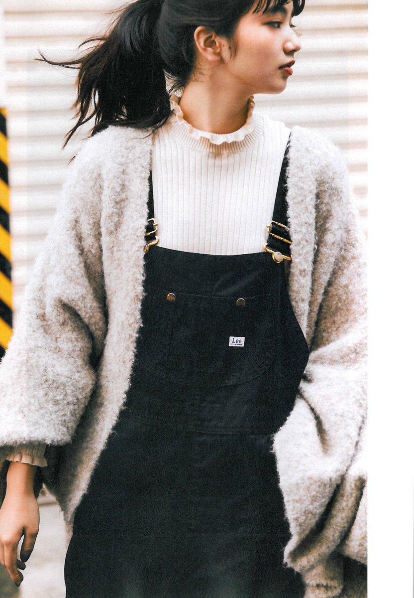 phong cách thời trang nữ tính Nana Komatsu 14