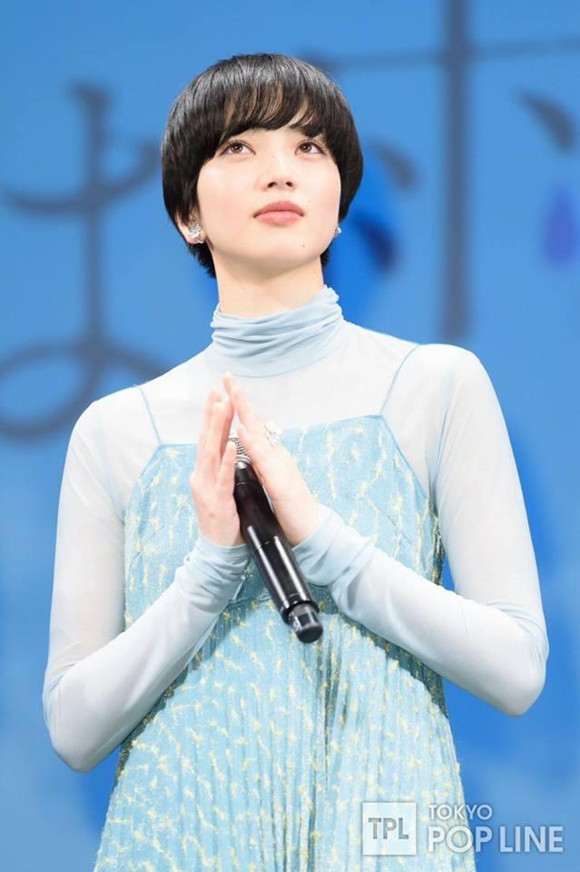 phong cách thời trang nữ tính Nana Komatsu 8