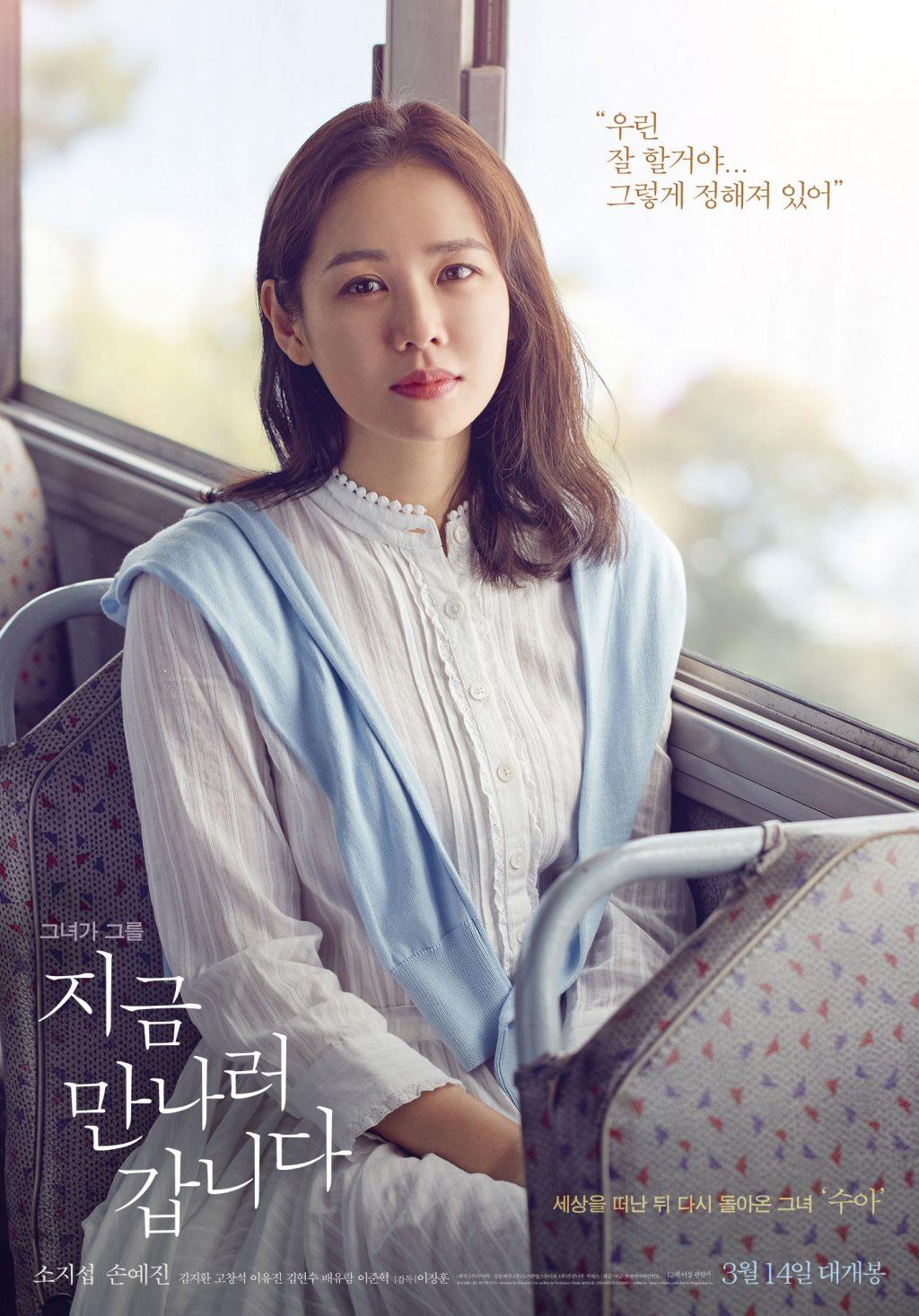 Diễn viên Hàn Quốc sự nghiệp ấn tượng 4
