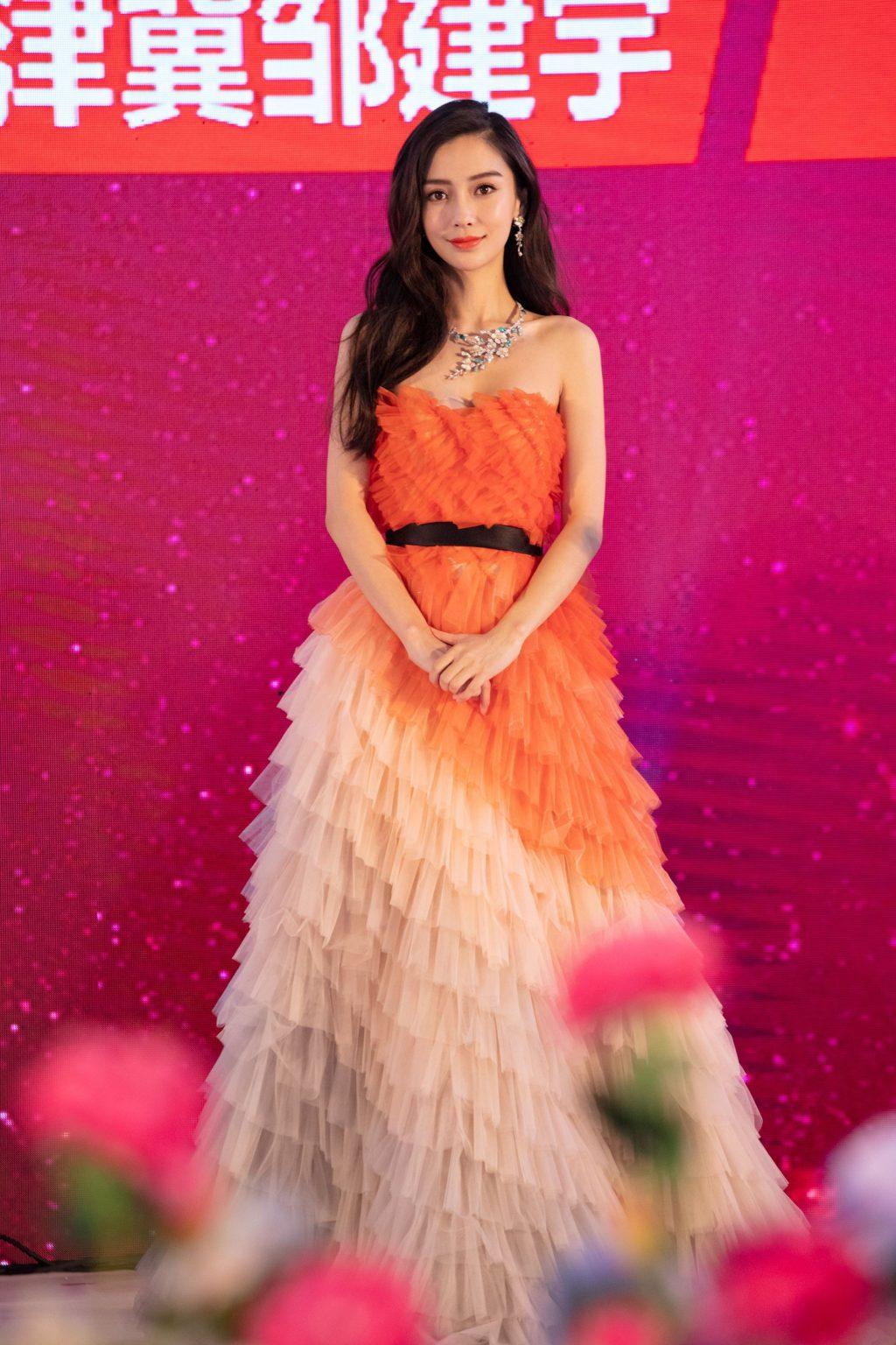 elle việt nam thời trang thảm đỏ Angelababy 3