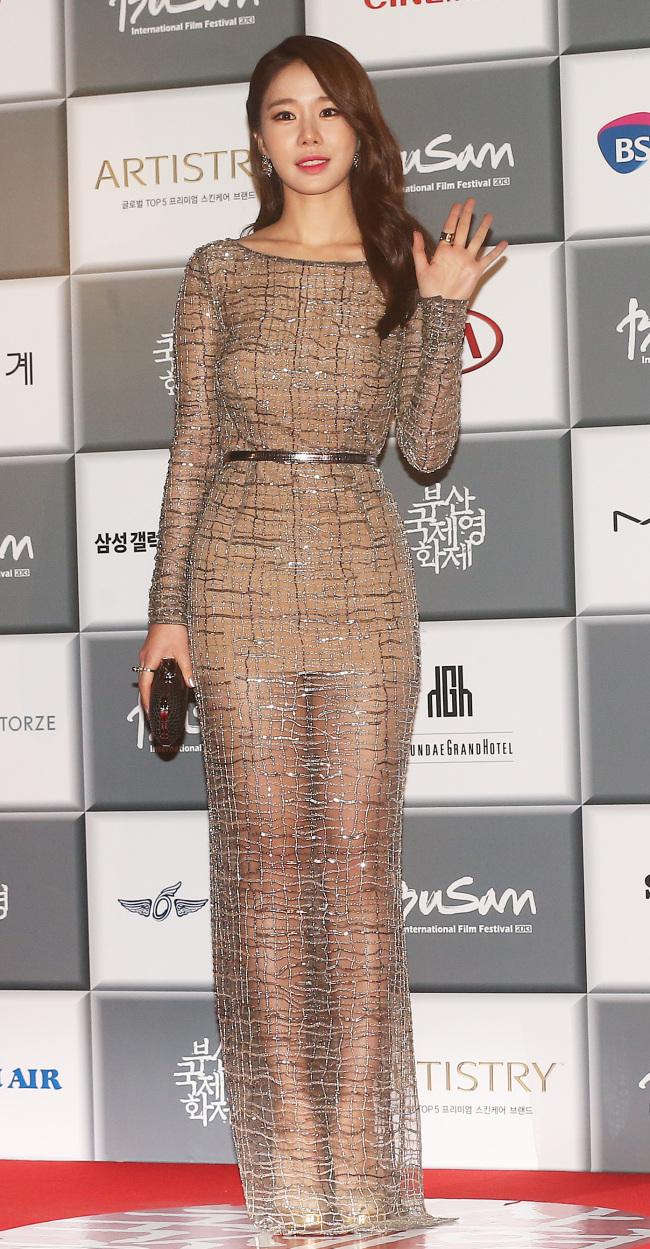 phong cách thời trang Yoo In Na 4