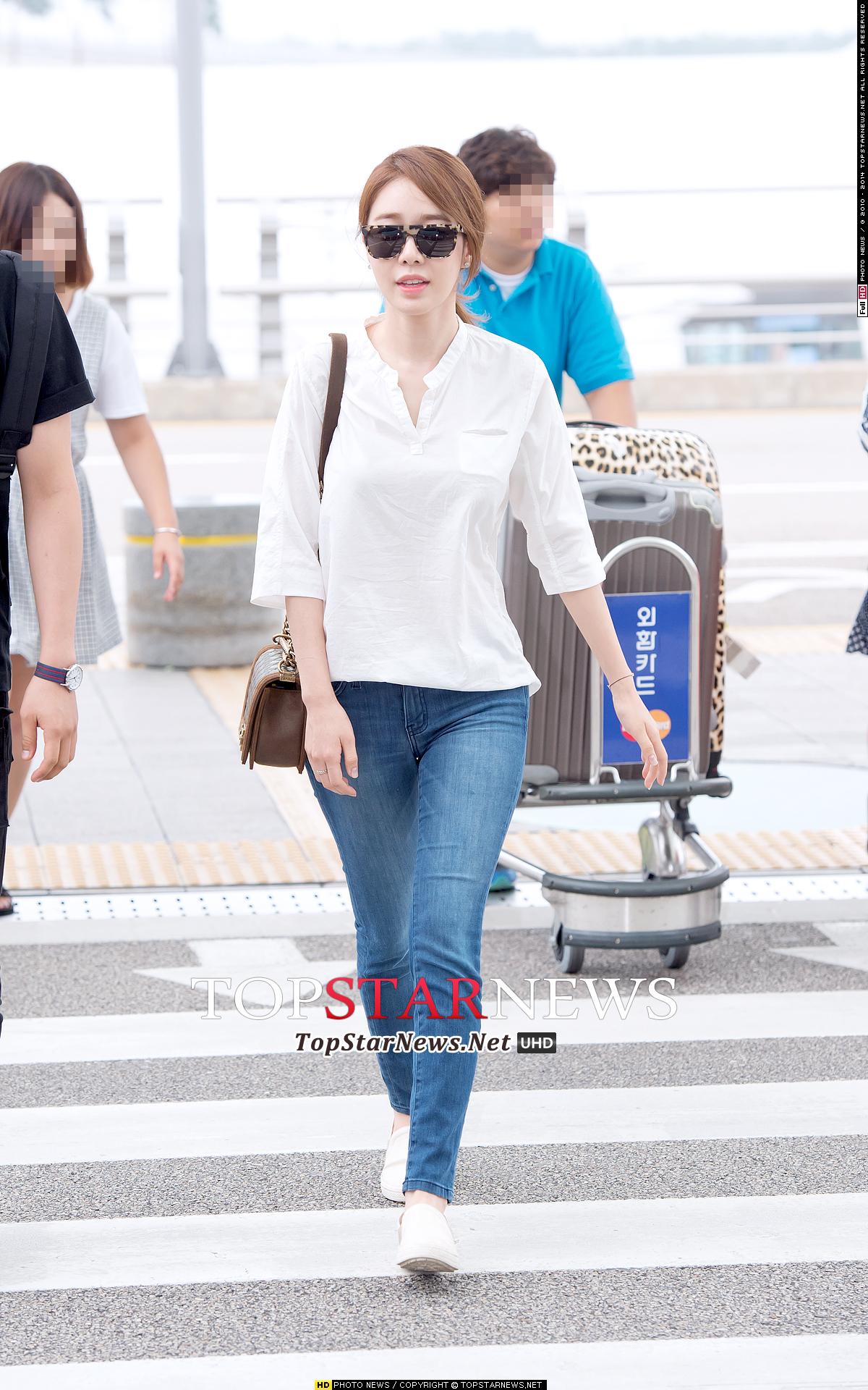 phong cách thời trang Yoo In Na 7