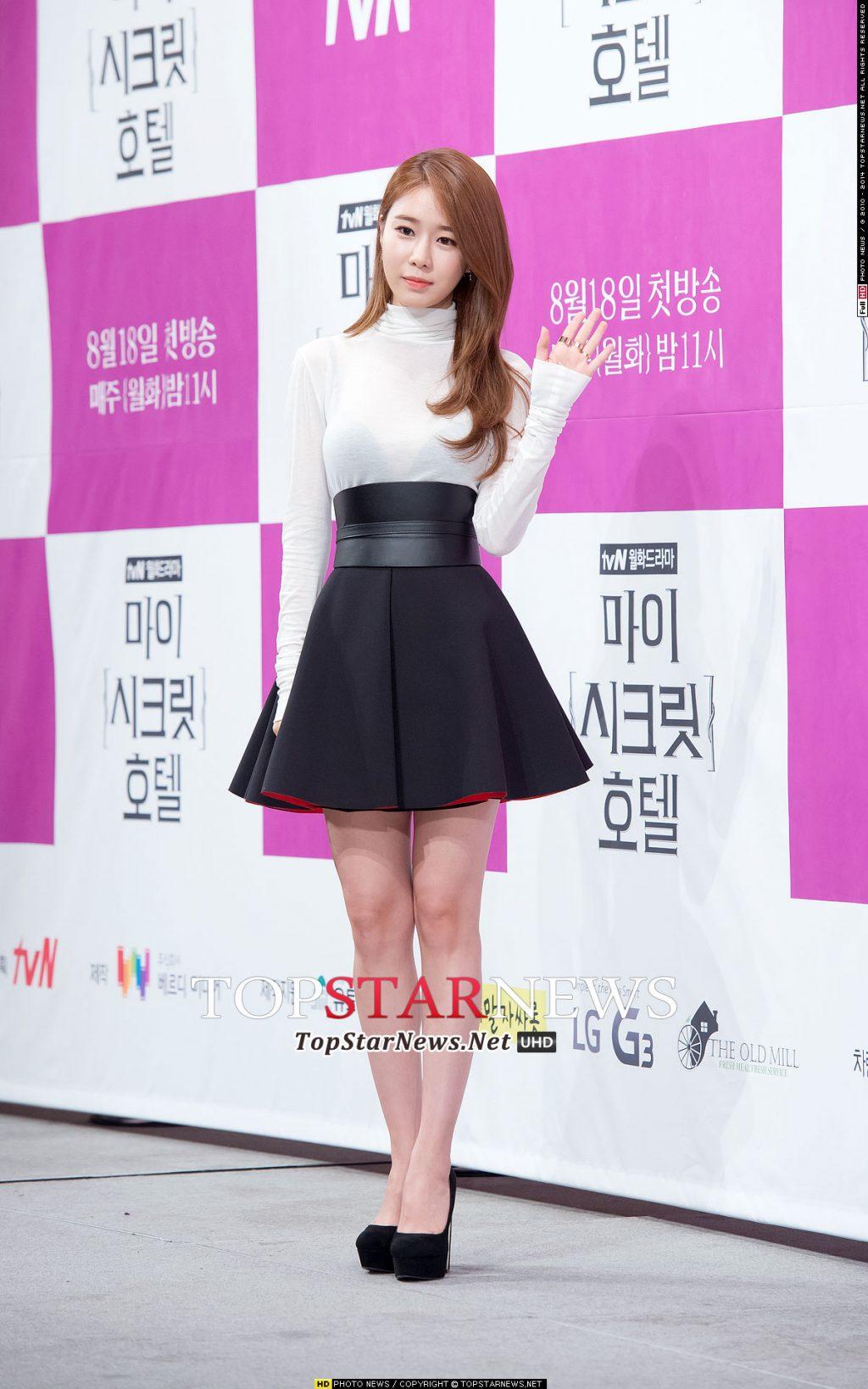 phong cách thời trang Yoo In Na 2