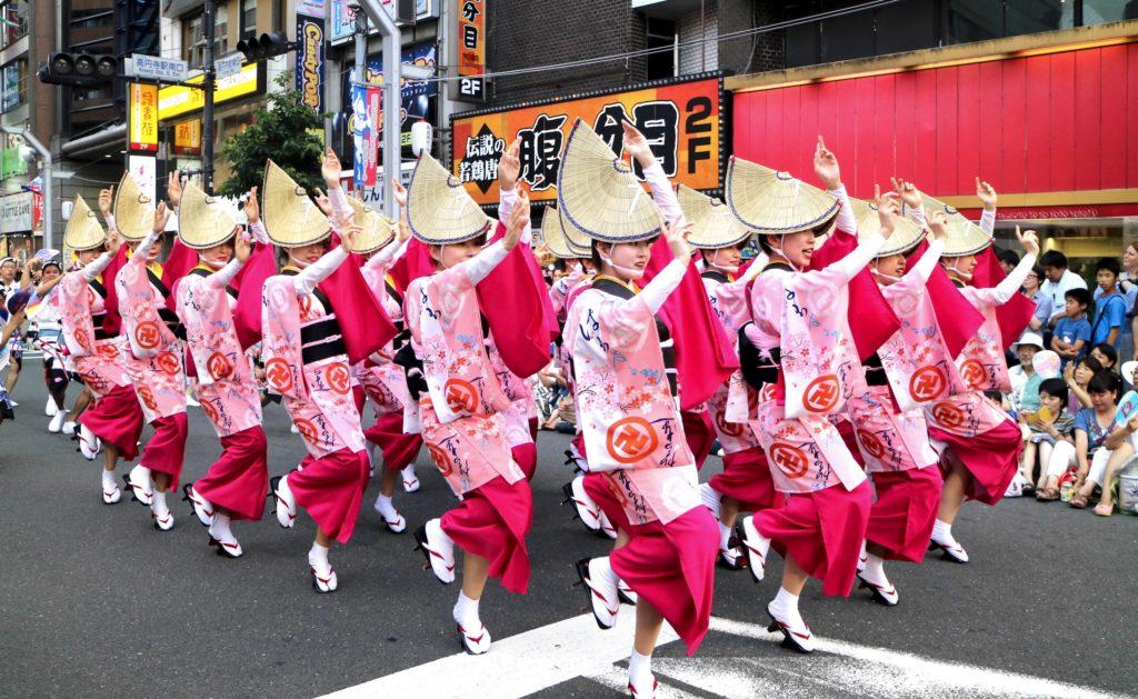 ELLE Viet Nam lễ hội Nhật Bản