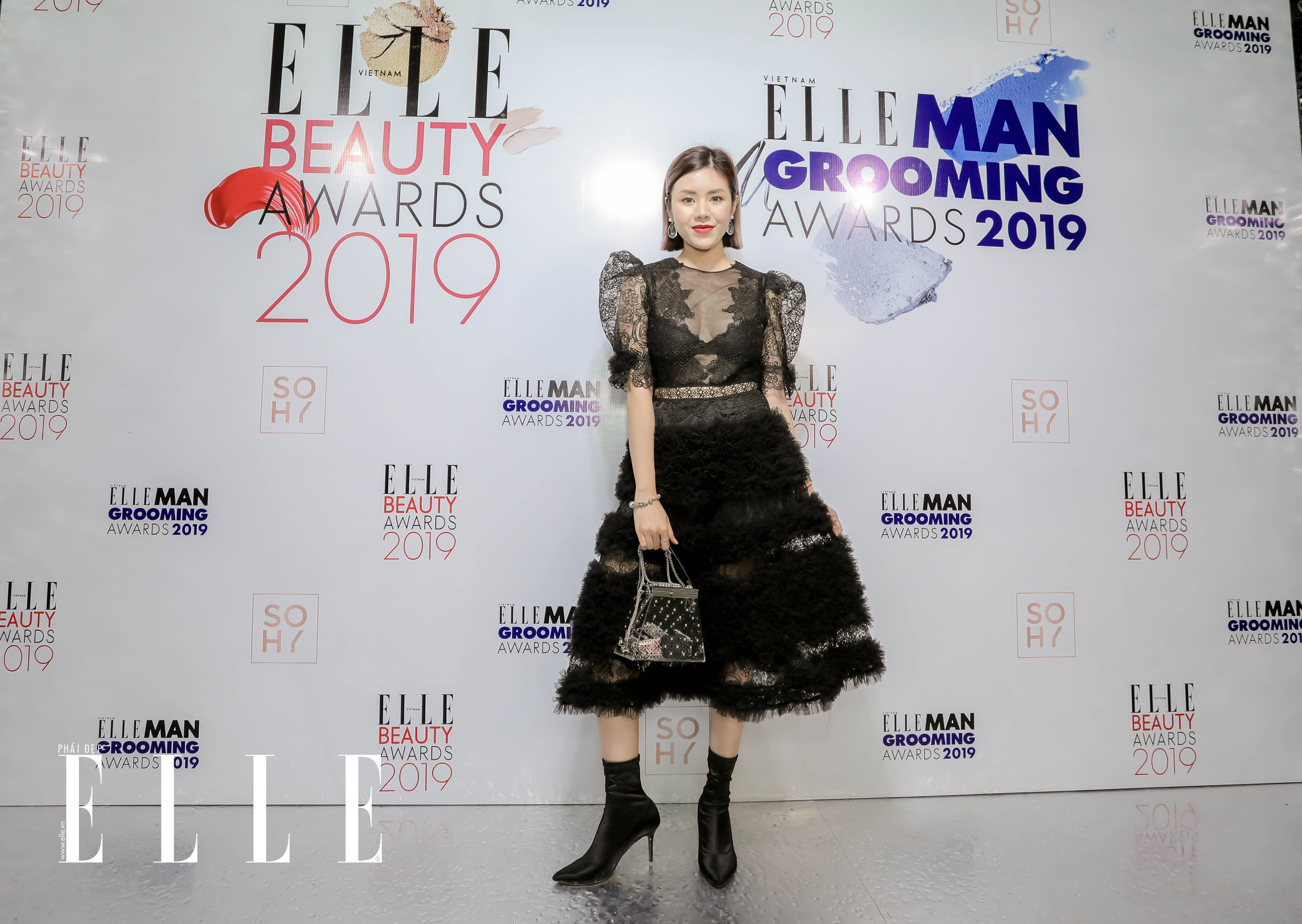 ELLE beauty awards 2019 6