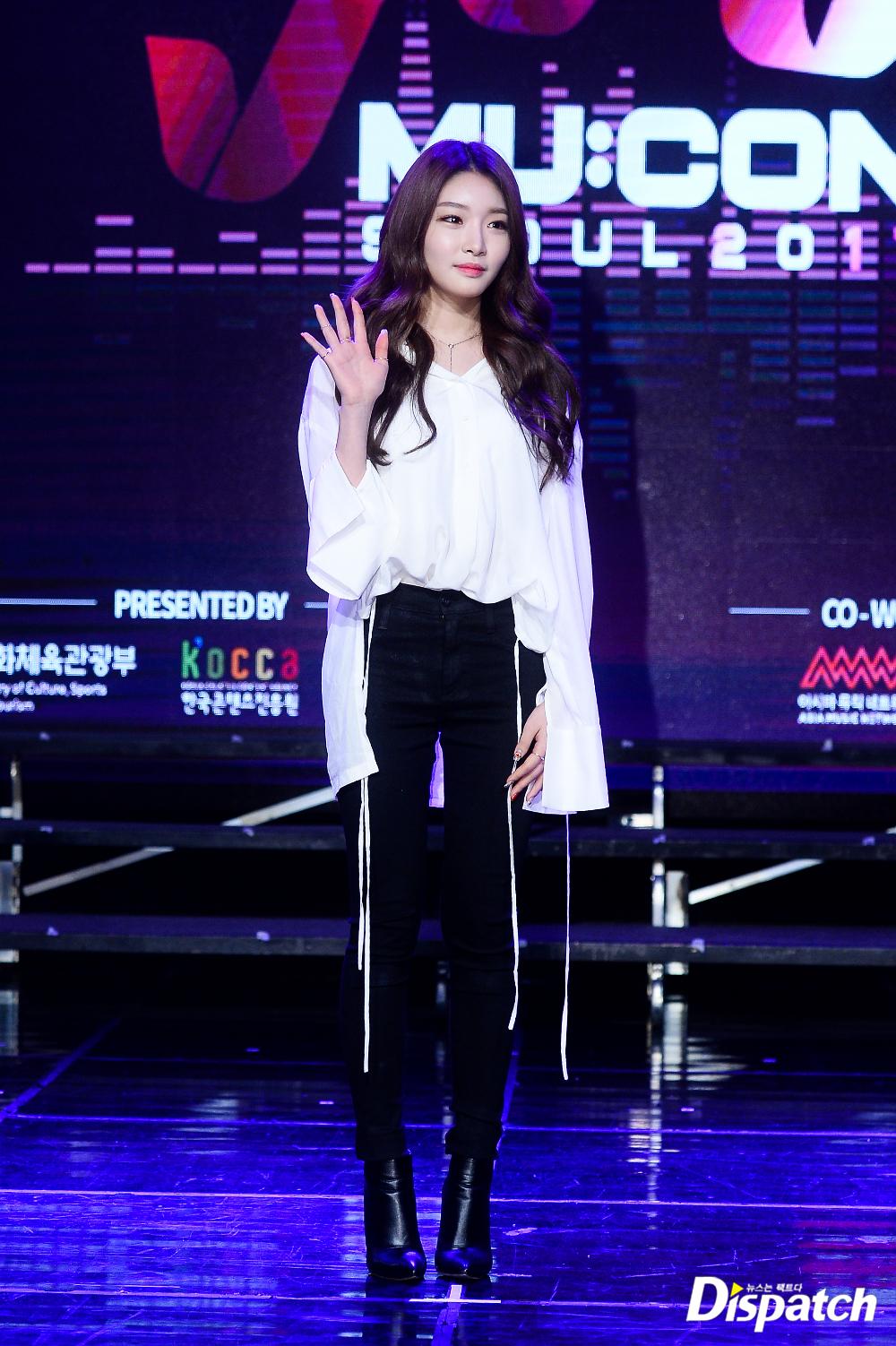 phong cách thời trang Kim Chung Ha 6