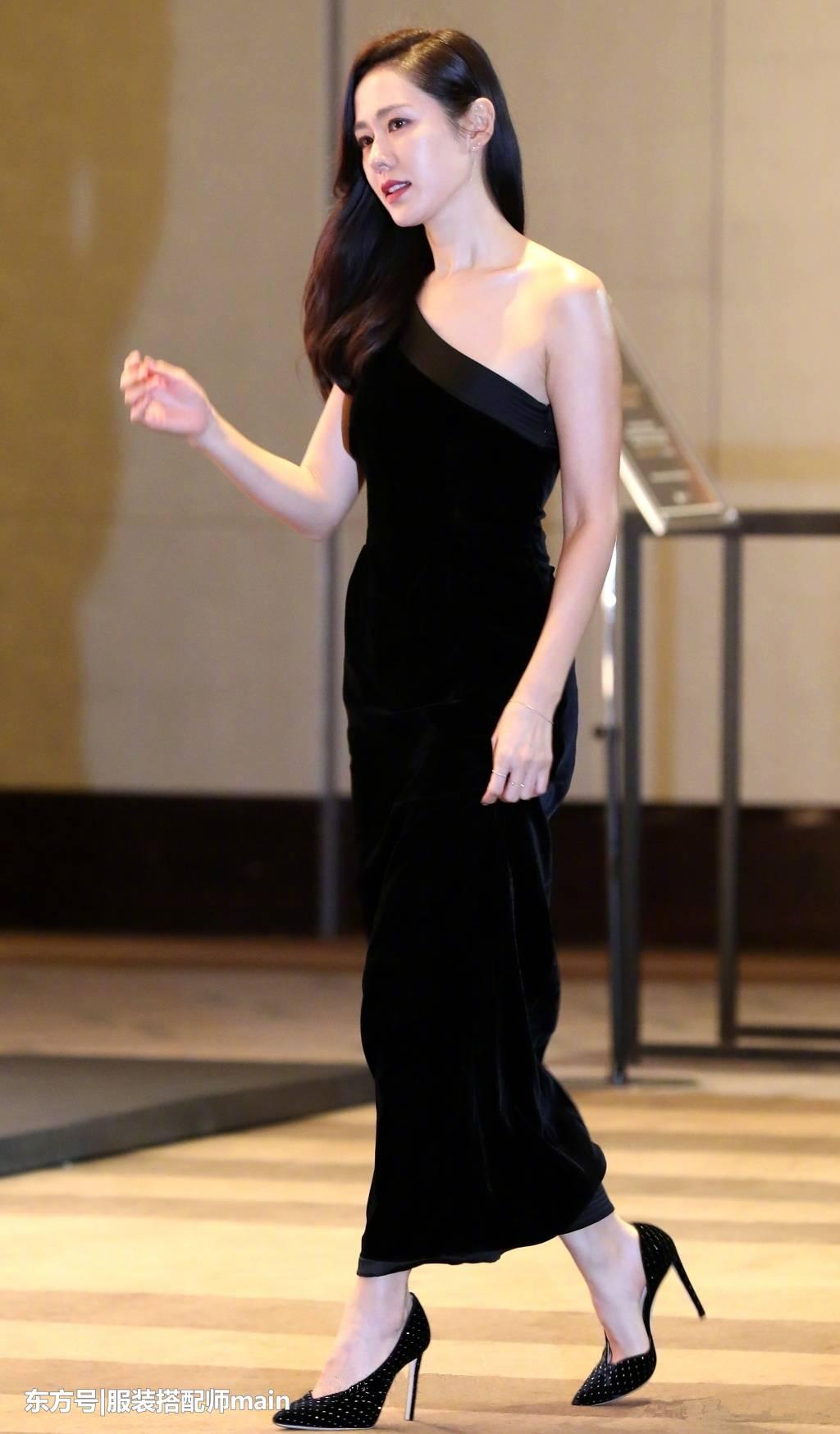 elle viet nam phong cách thời trang son ye jin 2