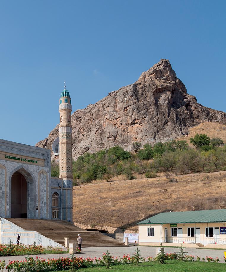 Kyrgyzstan 11
