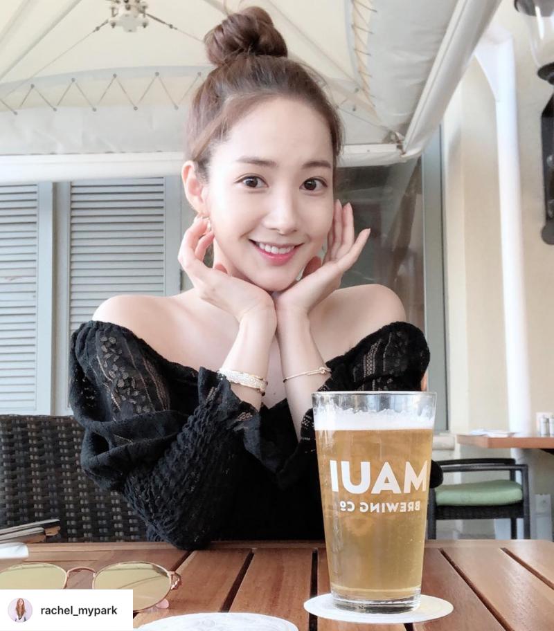 Thời trang Tết 2019 Park Min Young
