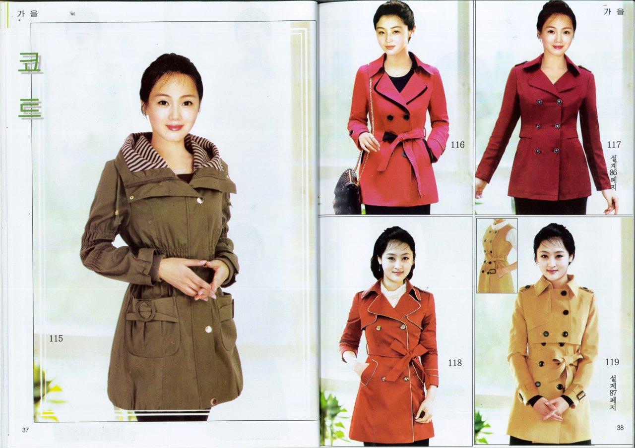 Tạp chí thời trang Triều Tiên 10
