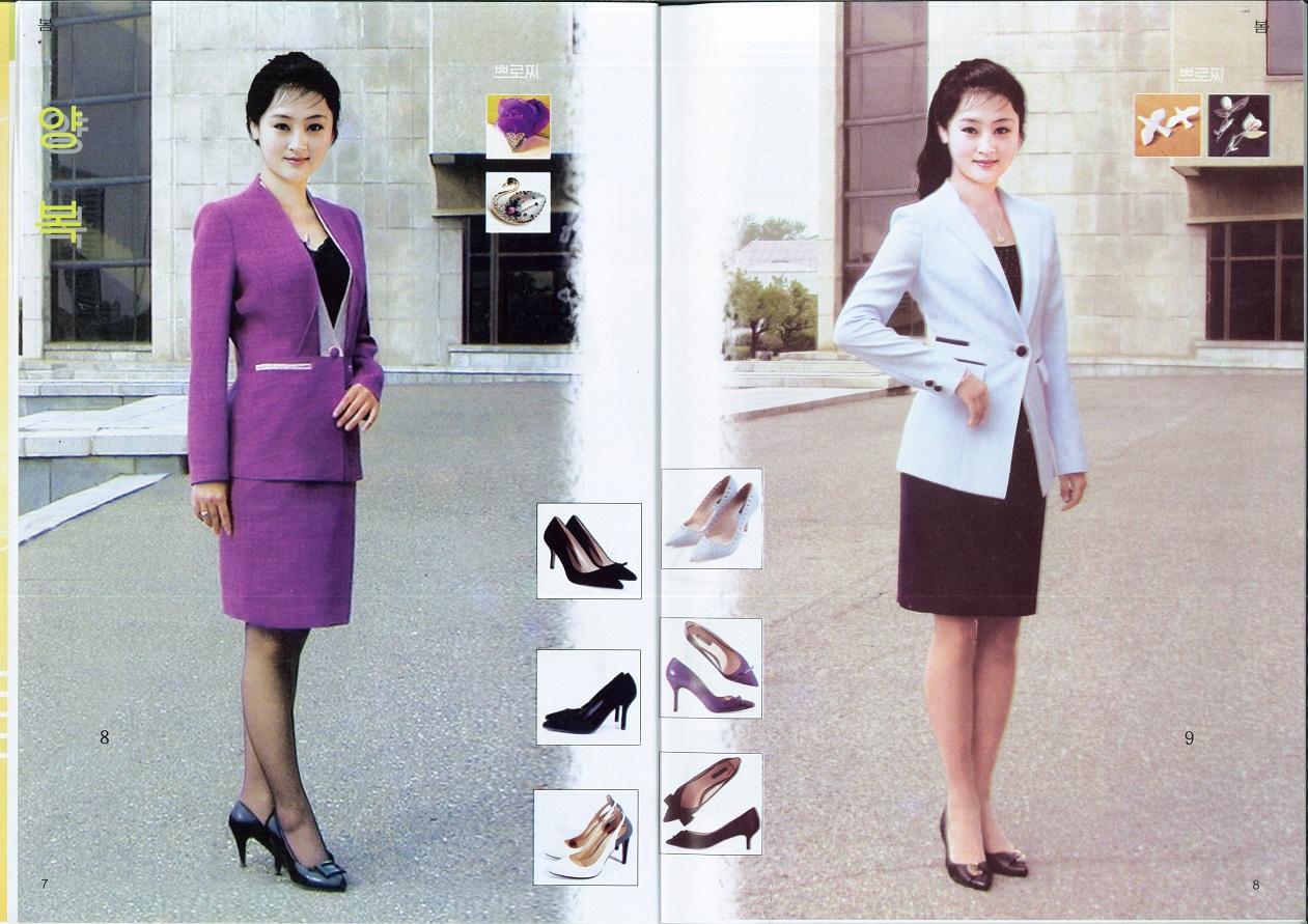 Tạp chí thời trang Triều Tiên 16