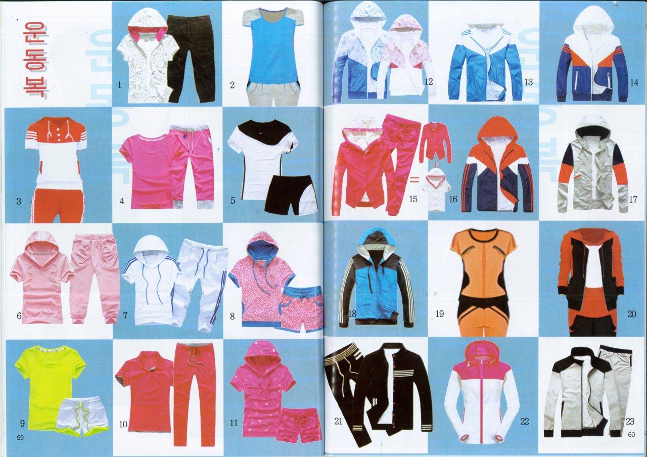 Tạp chí thời trang Triều Tiên 18