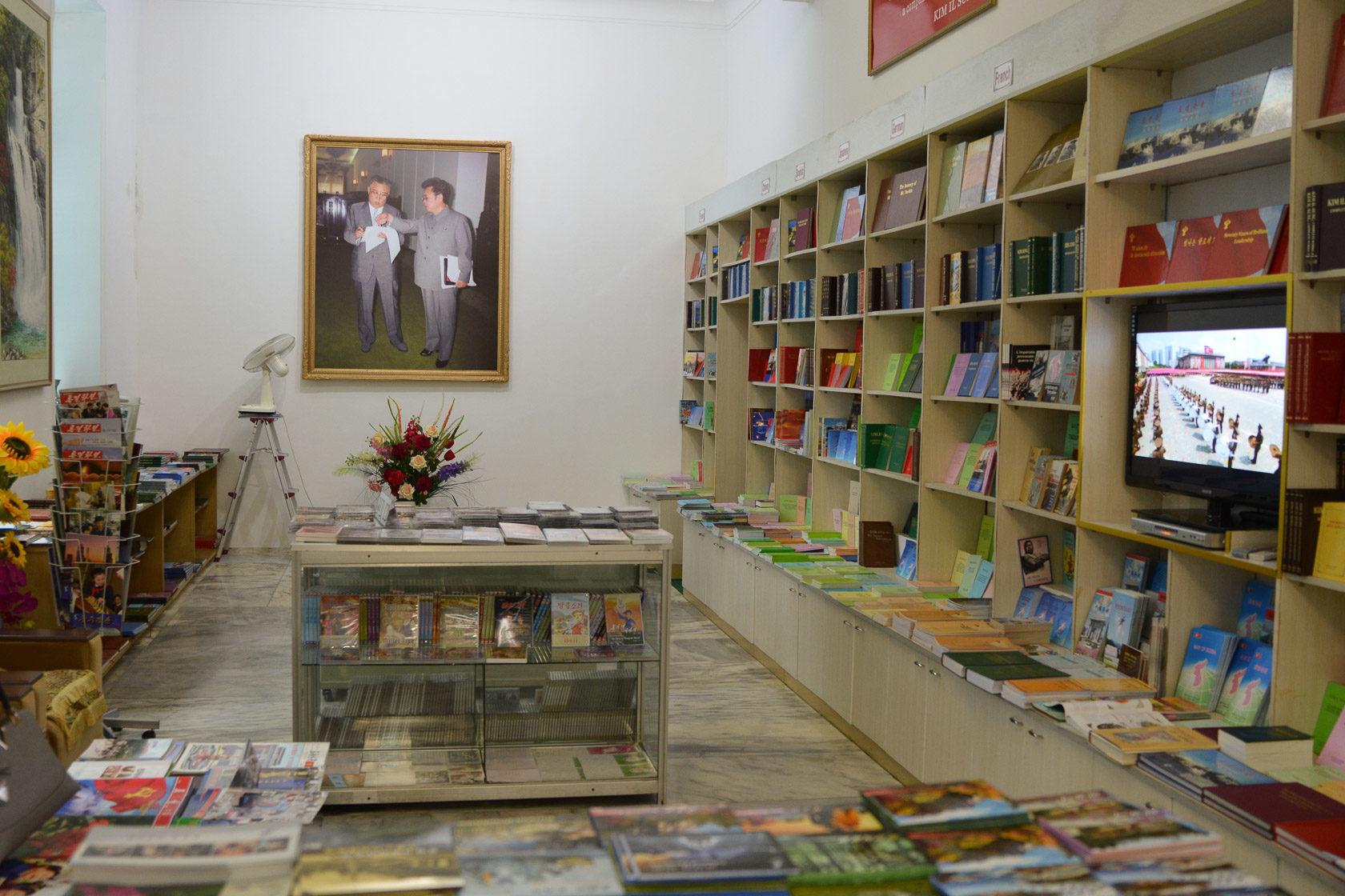 Tạp chí thời trang Triều Tiên 4