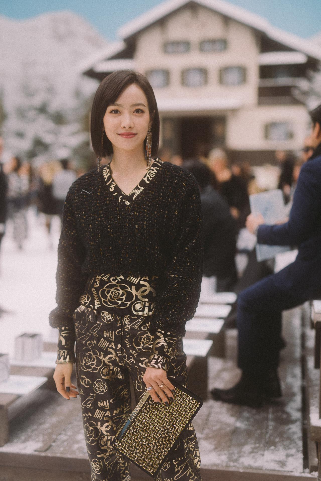 Victoria Song bst chanel thu - đông 2019 jennie kim 88