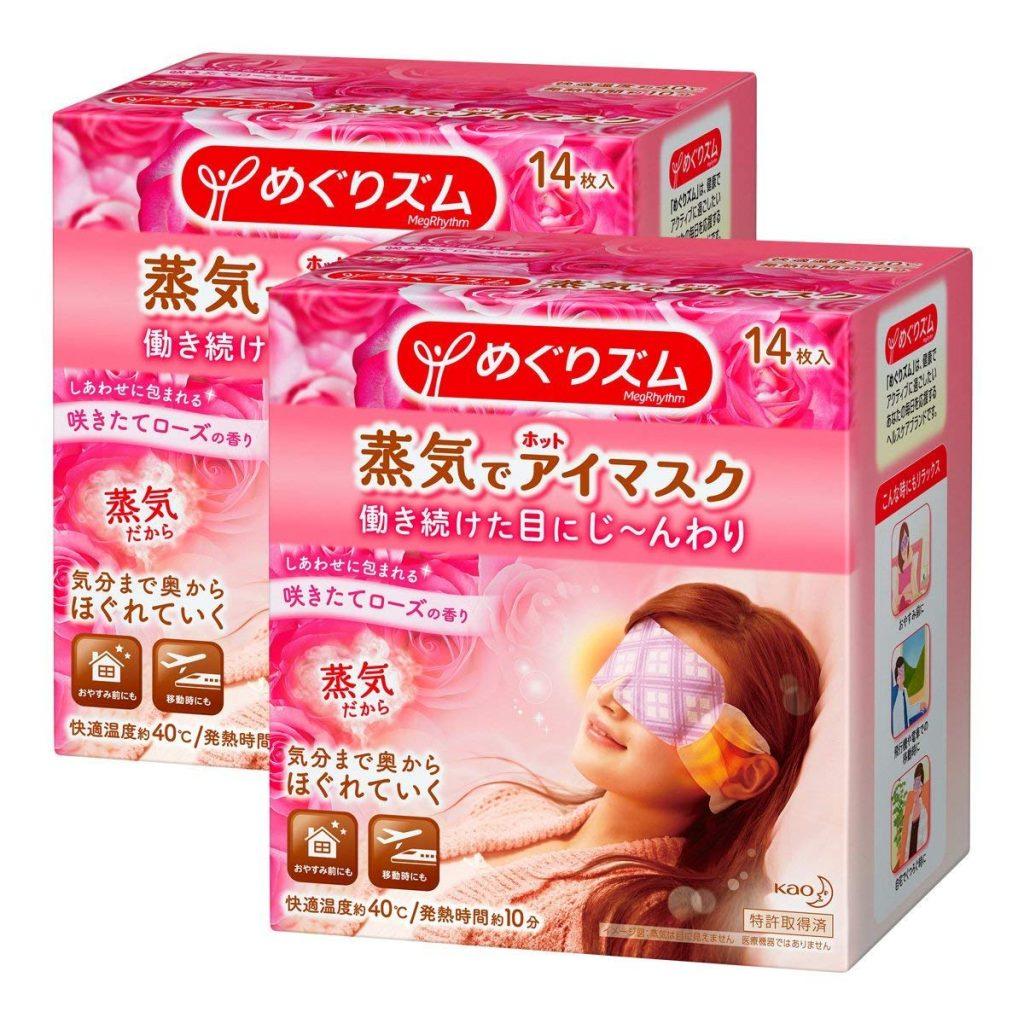 06 mỹ phẩm nội địa Nhật