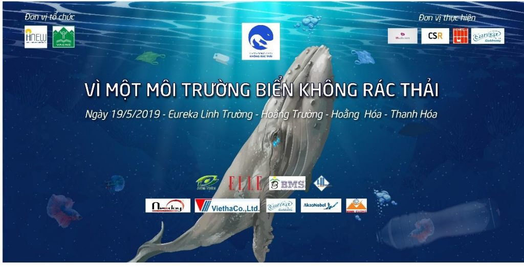 Banner dự án Vì một môi trường biển không rác thải
