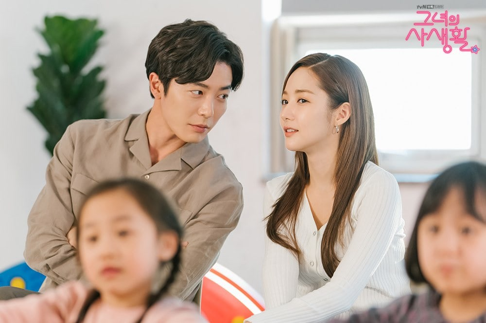 kim jae wook park min young her private life