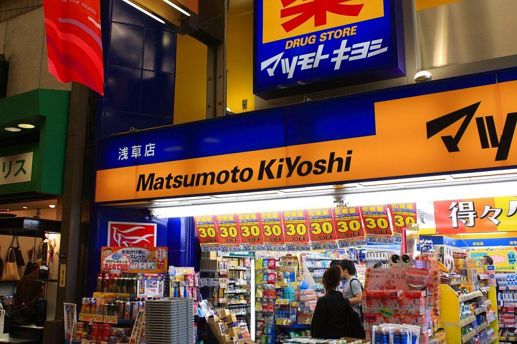 cửa hàng matsumoto kiyoshi ở nhật