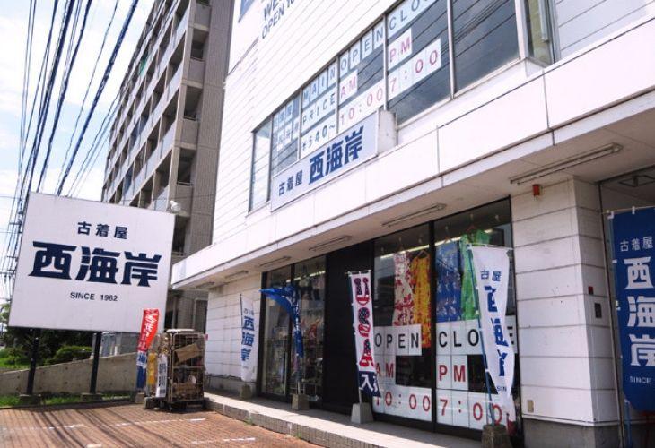 địa điểm mua sắm ở nhật cửa hàng west coast ở fukuoka