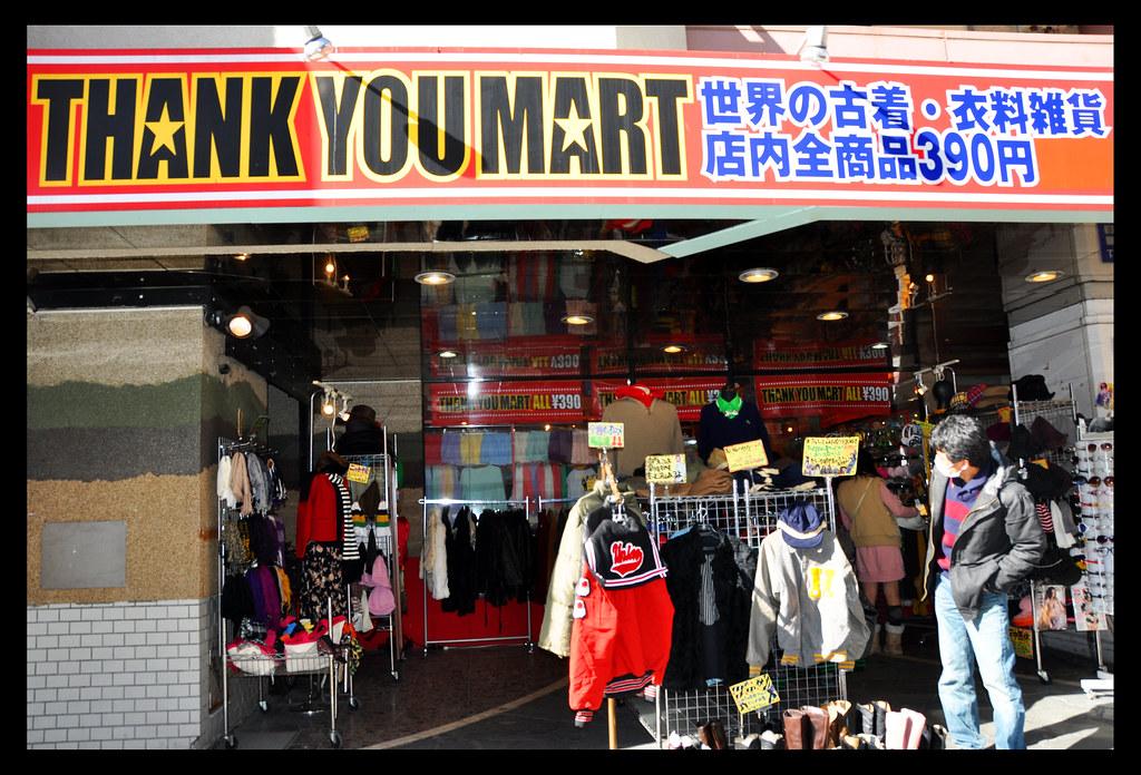 địa điểm mua sắm ở nhật bản cửa hàng thank you mart