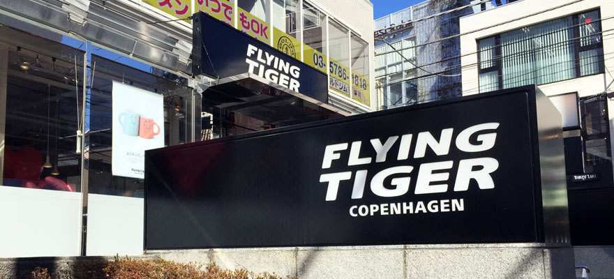 cửa hàng flying tiger copenhagen ở nhật bản