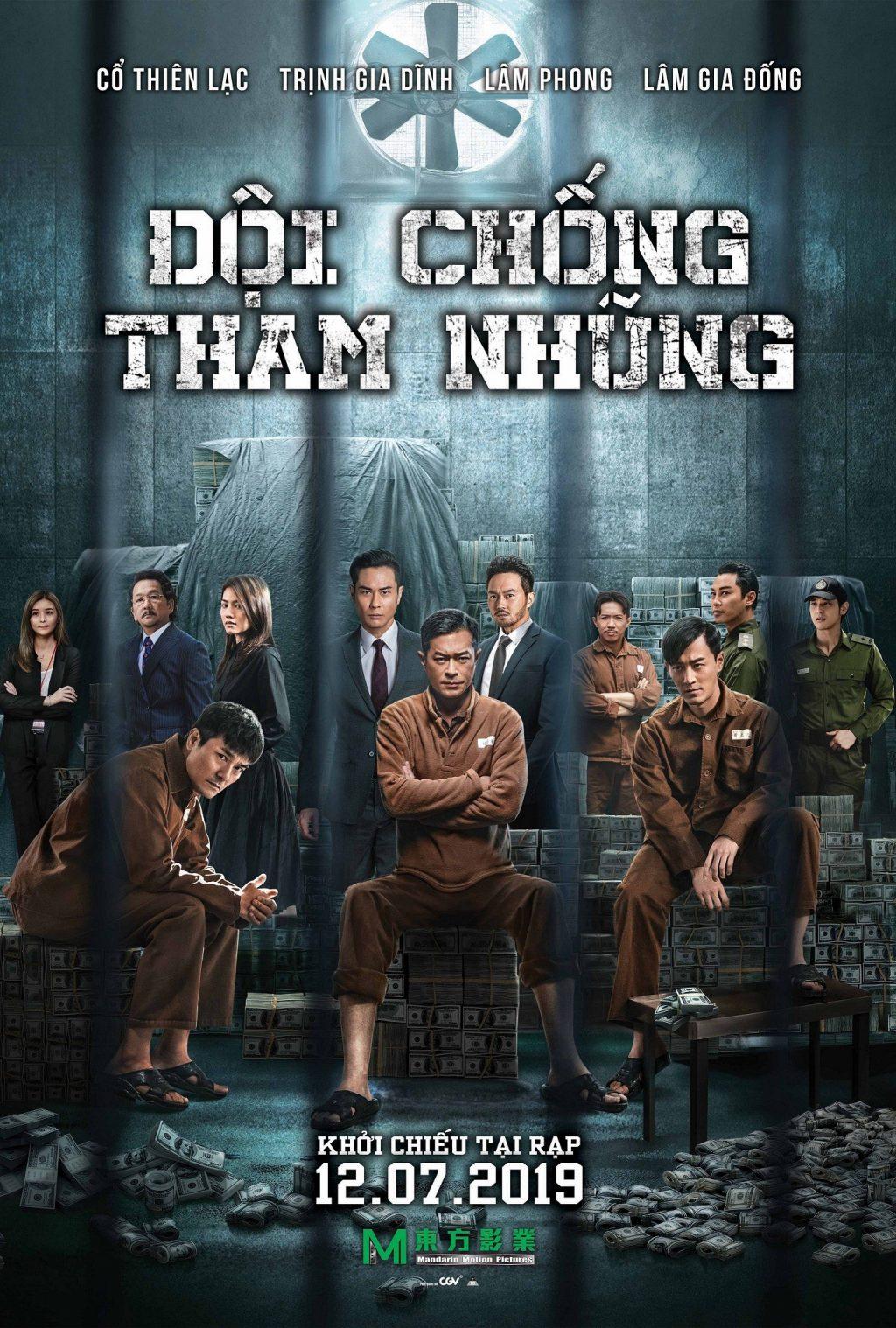 phim chiếu rạp đội chống tham nhũng