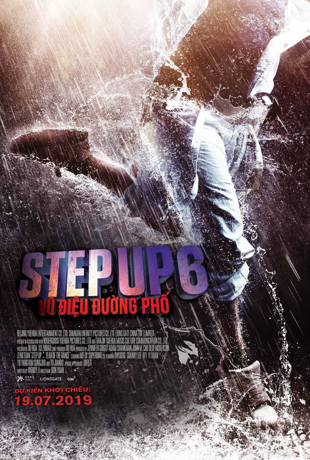 phim chiếu rạp step up
