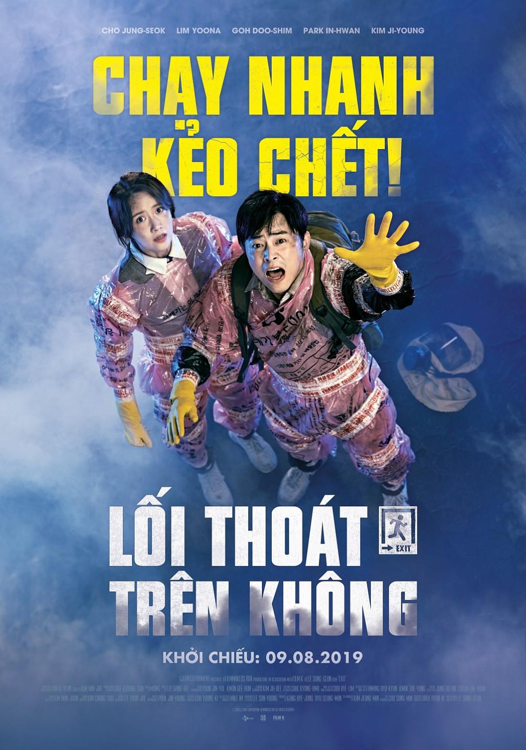 poster phim chiếu rạp lối thoát trên không