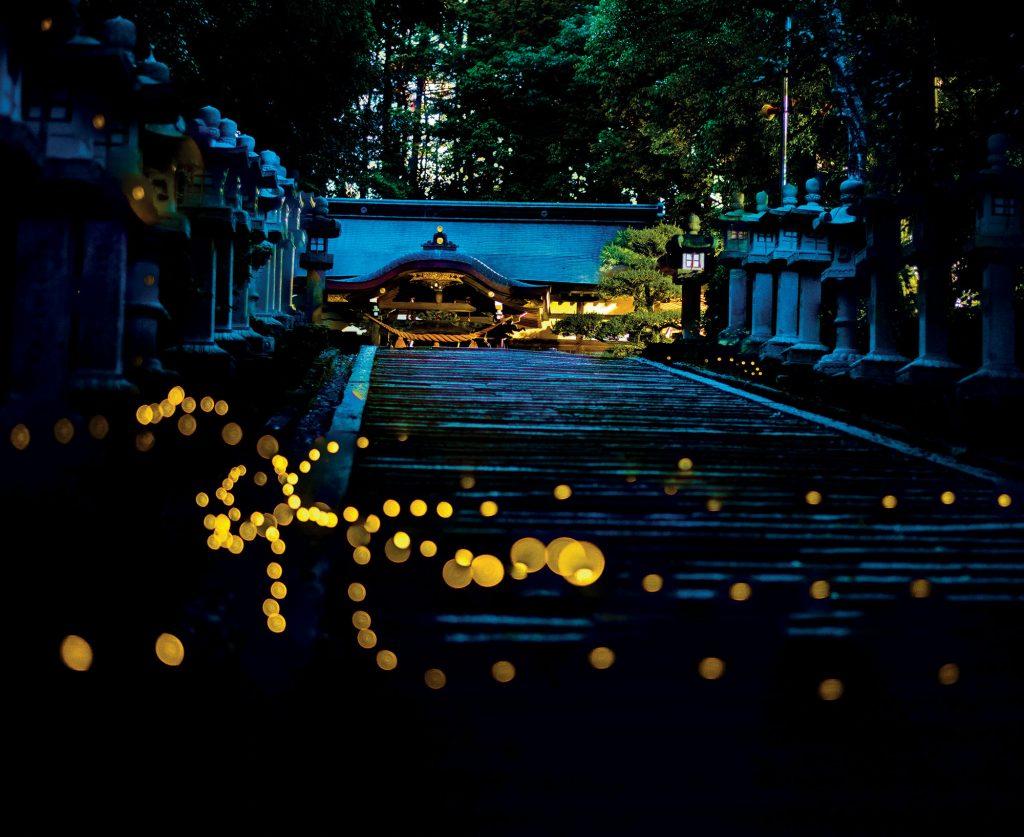 Nhật Bản 3