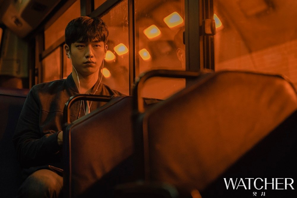 seo kang joon trong phim watcher