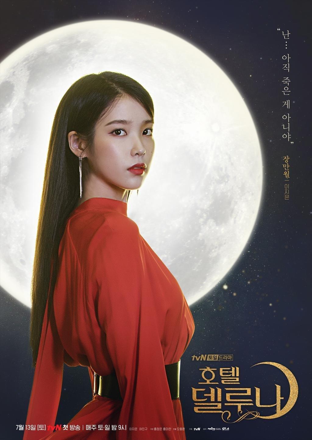 phong cách retro - iu mặc đầm đỏ trên poster phim hotel del luna