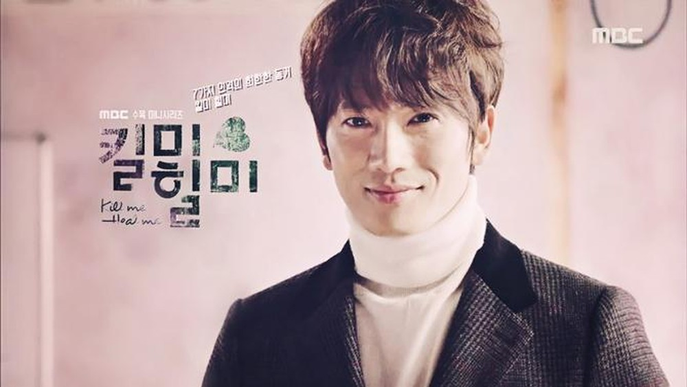 cha do hyun