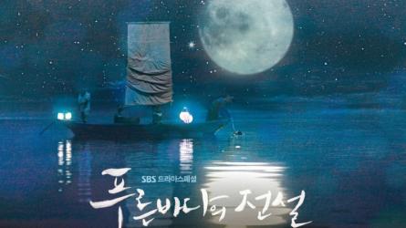 Điểm lại những bộ phim Hàn Quốc lãng mạn kỳ ảo sau cơn sốt Hotel Del Luna (Phần 2)