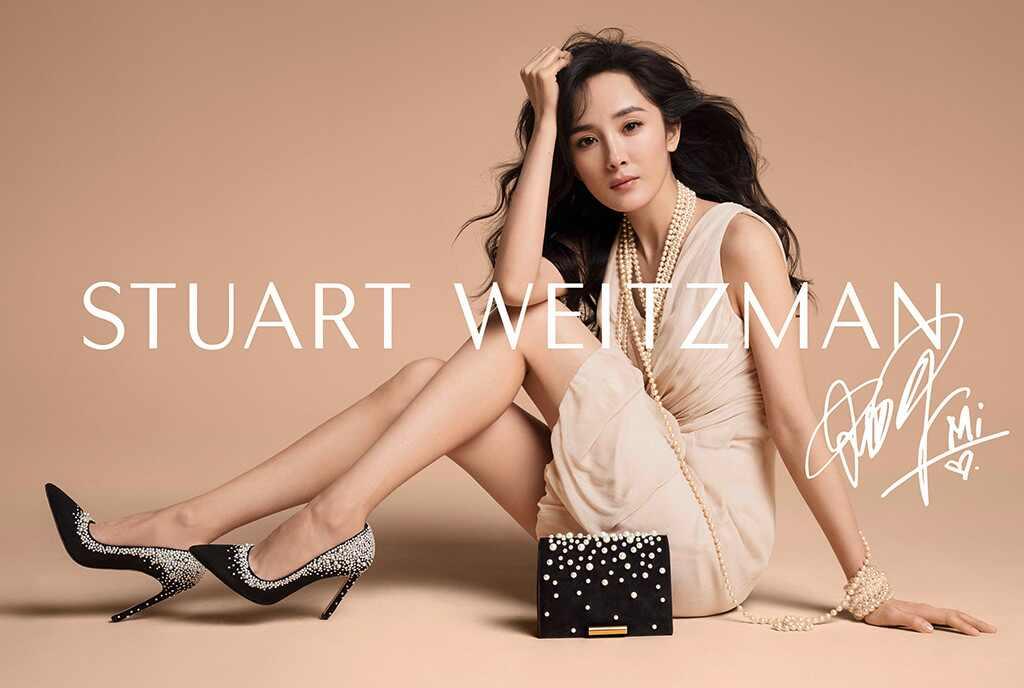 tin thời trang Stuart Weitzman hợp tác Dương Mịch BST tháng 3/2019