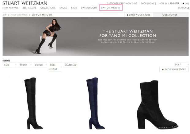 tin thời trang Dương mịch trên trang Website Stuart Weitzman