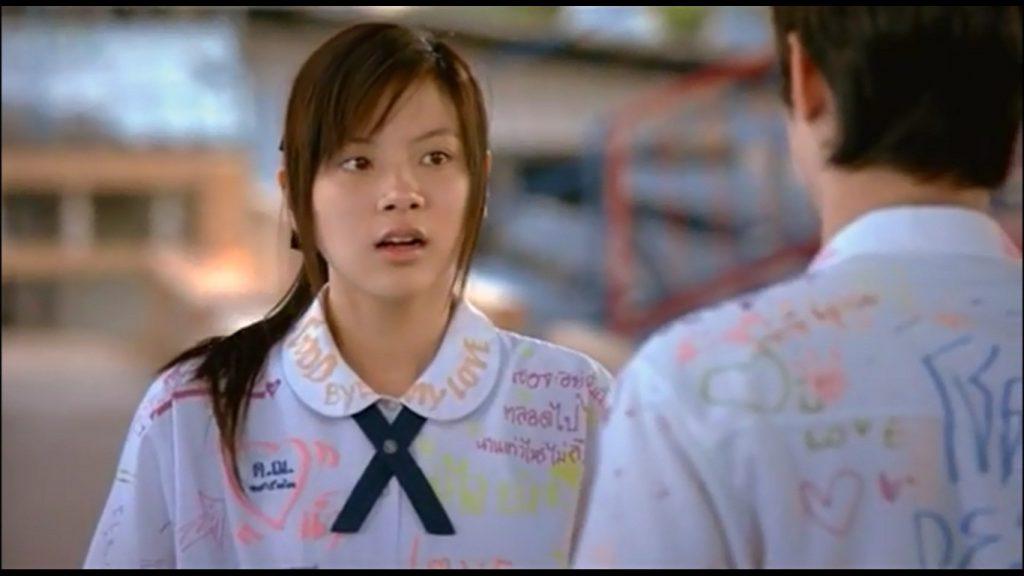 Baifern Pimchanok trong phim Mối tình đầu