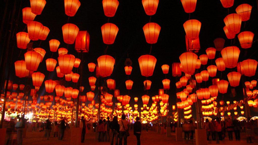 Trung Thu Đài Loan