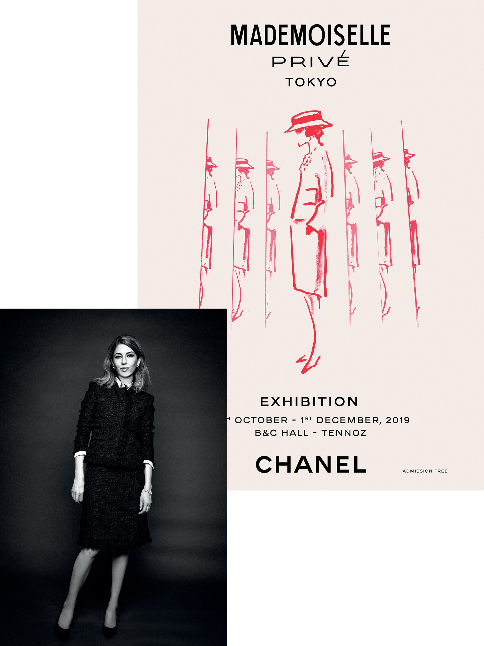 chất liệu thời trang phim thời trang về Chanel